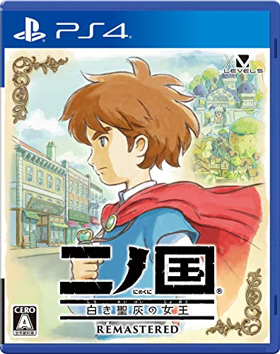 Ni no Kuni: Wrath of the White Witch Remastered For Sony Playstation 4 Japanese Import PS4