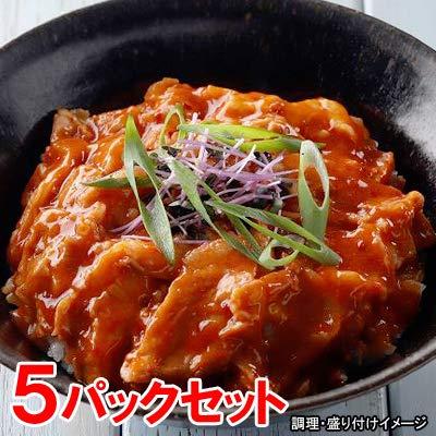 【業務用】ヤヨイサンフーズ どんぶり屋 豚丼の具(旨辛キムチ味) 5パックセット (115g×5パック) 冷凍