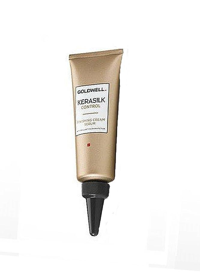 足音パイル不愉快にゴールドウェル Kerasilk Control Finishing Cream Serum (With Brilliant Color Protection) 12x22ml