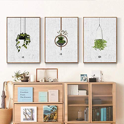 None brand Estilo de Tinta China Flor de bambú clásica Hojas Lienzo Pintura Carteles e Impresiones Imágenes artísticas de Pared para la decoración de la Sala de Estar Sin Marco-B_30x40cmX3
