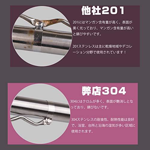 Libzaki伸縮式物干し竿304ステンレス長さ1.45m~2.65m室内屋外どちらでも使える洗濯布団物干し最大荷重力50KG(1本)