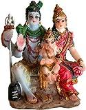 Krishna Culture Shiva Family Siva Parvati Ganesh 2.5' Statue Hindu God Idol Golu Doll