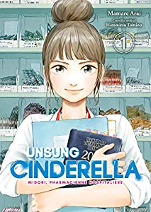 Unsung Cinderella Edition simple Tome 1