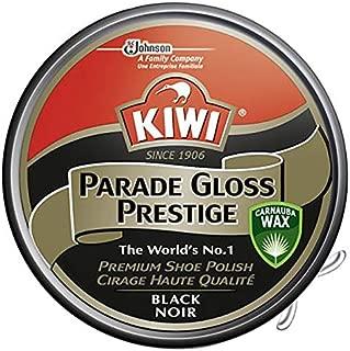 [キィウイ] パレードグロスプレステージ 黒 537