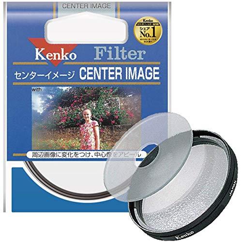 Kenko レンズフィルター センターイメージ 72mm ソフト描写用 372333