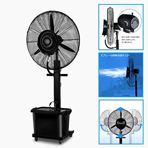 Höhenverstellbarer Standventilator, oszillierender Standfußventilator, 3-fach oszillierender Standventilator