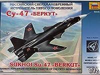ズベズダ 1/72 ロシア スホーイ Su-47 ベルクト/ベルクート