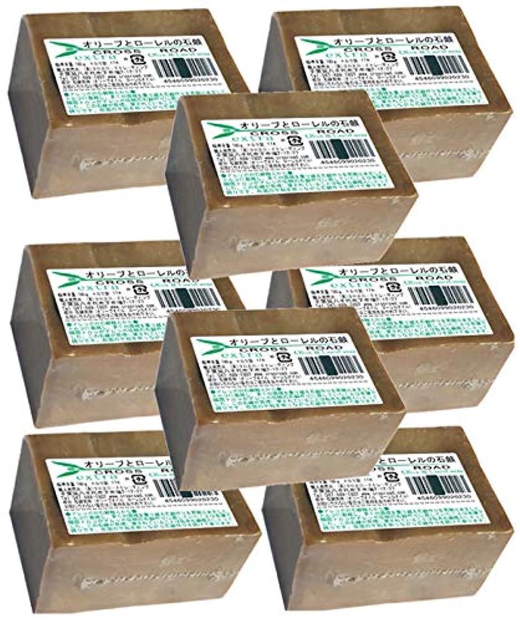 抗議場所緑オリーブとローレルの石鹸(エキストラ)8個セット[並行輸入品]