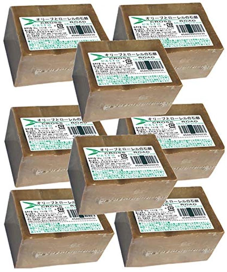 縫い目ダイアクリティカルゴールデンオリーブとローレルの石鹸(エキストラ)8個セット[並行輸入品]