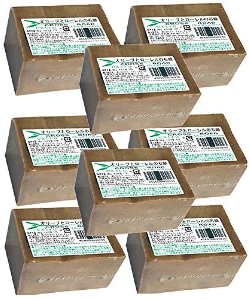 終わり蒸留心配オリーブとローレルの石鹸(エキストラ)8個セット[並行輸入品]