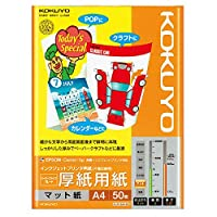 コクヨ IJP用紙スーパーファイングレード 厚紙用紙・A4 50枚 [KJ-M15A4-50] 2個セット