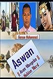 Aswan || Asee Wangebo || Nubian Word. (Gomaa Mohammed)