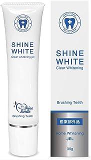 SHINE WHITE 医薬部外品 歯のホワイトニング 自宅で簡単 白い歯 虫歯予防 歯磨き粉 黄ばみ 口臭 リンゴ酸 研磨剤フリー