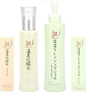 Kumiko Onsen Cosmetics くみ子オリジナル温泉化粧水 くみ子オリジナル温泉クレンジング セット 植物由来