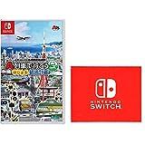 A列車で行こう はじまる観光計画 -Switch【Amazon.co.jp限定】Nintendo Switch ロゴデザイン マイクロファイバークロス 同梱)
