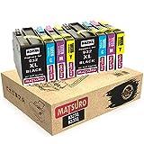 Matsuro Originale | Compatible Cartouches d'encre Remplacement pour HP 932XL 933XL 932 XL 933 XL (2 Sets)