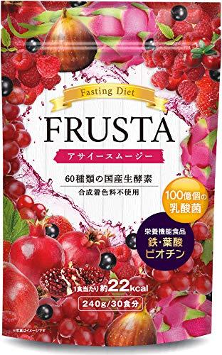 FRUSTA 置き換え ダイエット スムージー 酵素 30食分 (アサイースムージー)