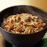 (10食セット)【くら寿司】 牛丼の具10食セット7種の魚介だし 大盛 165g/食 小分けパック