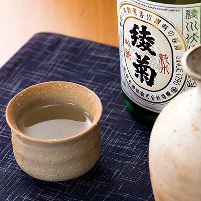 香川土産綾菊純米吟醸(国内旅行日本香川お土産)