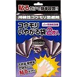 イカリ消毒 コウモリ忌避剤 コウモリいやがる袋(貼るタイプ) 50g×2
