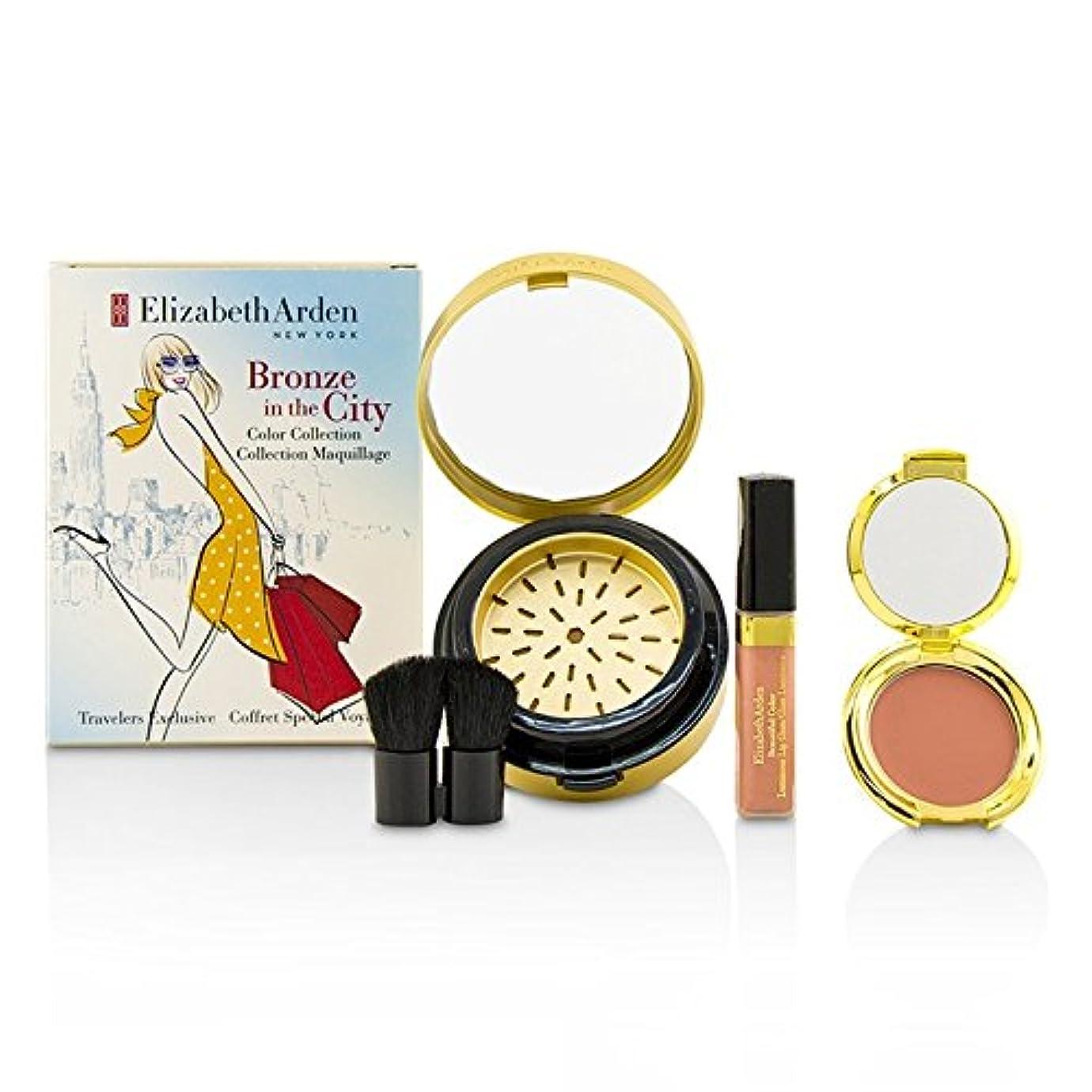 盲目ピンチ正当化するエリザベスアーデン ブロンズインザシティ カラーコレクション 4pcs
