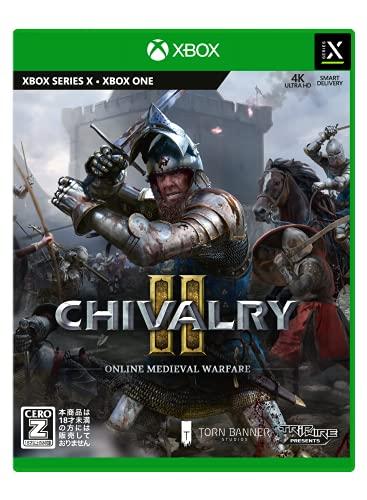 Chivalry 2 - Xbox Series 【CEROレーティング「Z」】