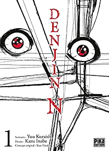 Denjin N Edition simple Tome 1