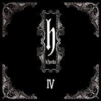 dj honda IV(Japan Edition) by DJ HONDA (2009-08-05)