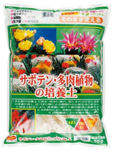 平和 サボテン・多肉植物の培養土 10リットル