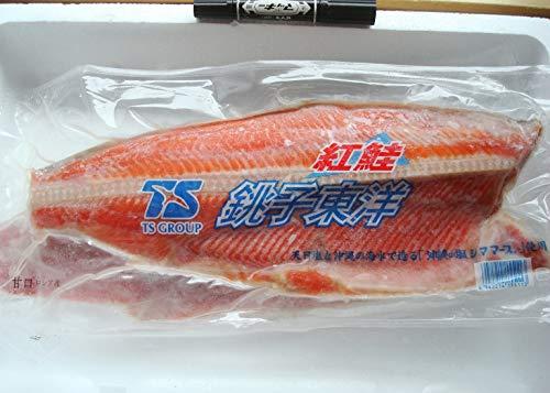築地丸中 天然 紅鮭半身1kg前後 鮭 紅鮭 べに鮭 ベニ鮭