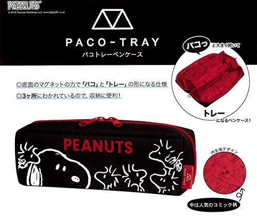 Peanuts Snoopy Paco Tray Pen case Snoopy & Woodstock 07104