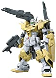 Bandai Hobby HGBF Powered GM Cardigan 'Gundam Build Fighters Try' Action Figure (1/144 Scale)