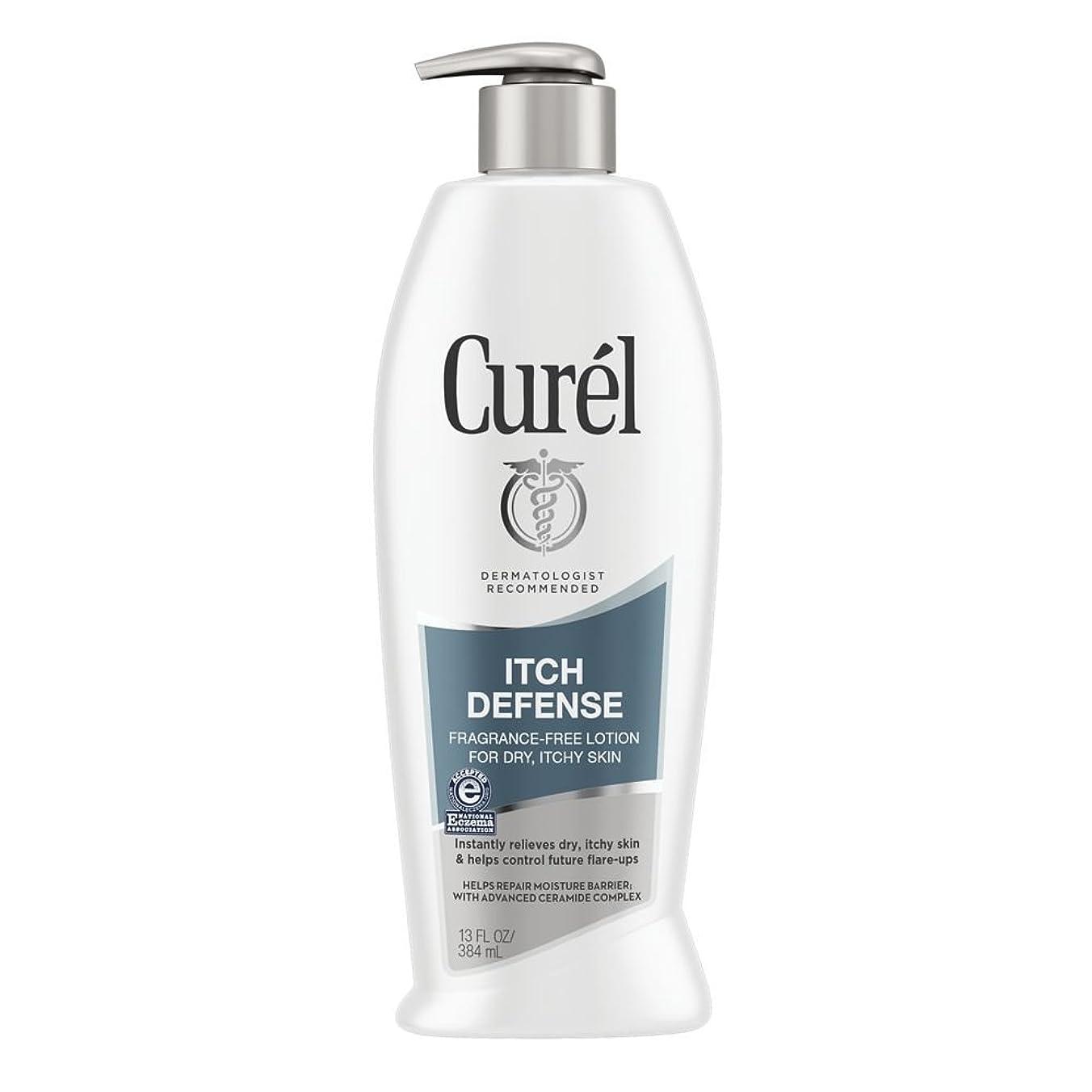 ワーディアンケースマージリングバックCurel Itch Defense Lotion 385 ml Lotion