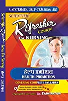 Refresher Course for Nursing in ANM (Solved paper) Health Promotion in Hindi for Nursing Students by Dr Shivbhachan Pandey