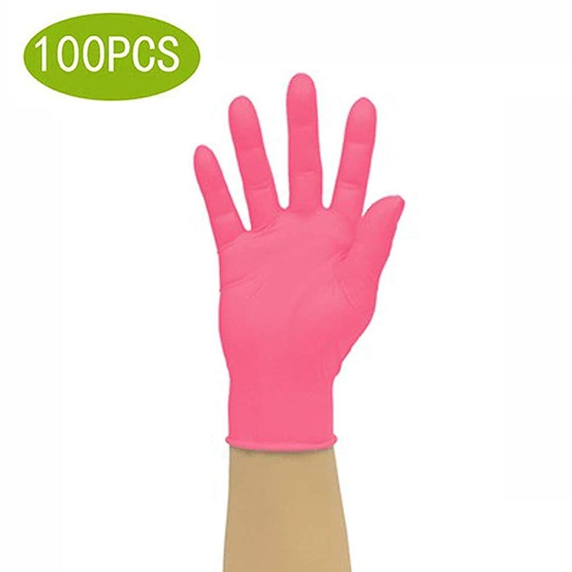 通知構成広い使い捨てニトリル手袋 - パウダーフリー、ゴムラテックスフリー、メディカル試験グレード、無菌、両性 - (1パック、100カウント) (Size : M)