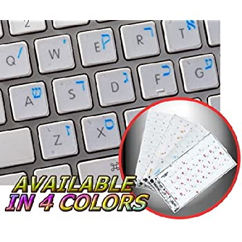 14X14 Spanish Keyboard Labels ON Transparent Background with White Lettering
