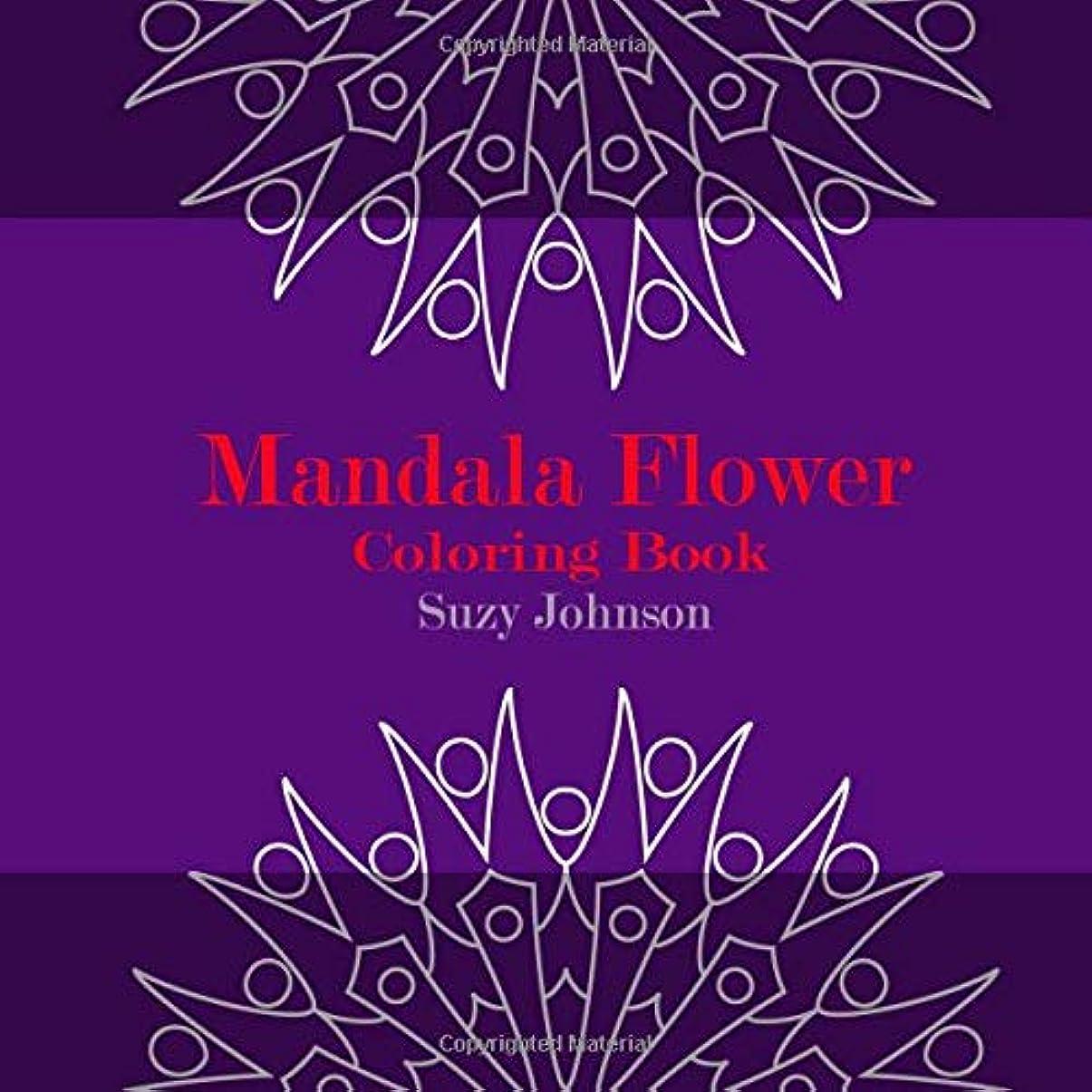従うレスリング過度にMandala Flowers: Coloring book for adults. One-sided illustrations of 30 mandalas flower pattern to color as a relaxing and meditation.