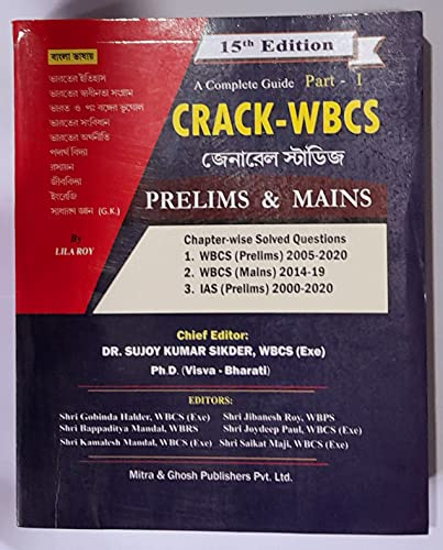 A Complete Guide CRACK - WBCS Part - 1