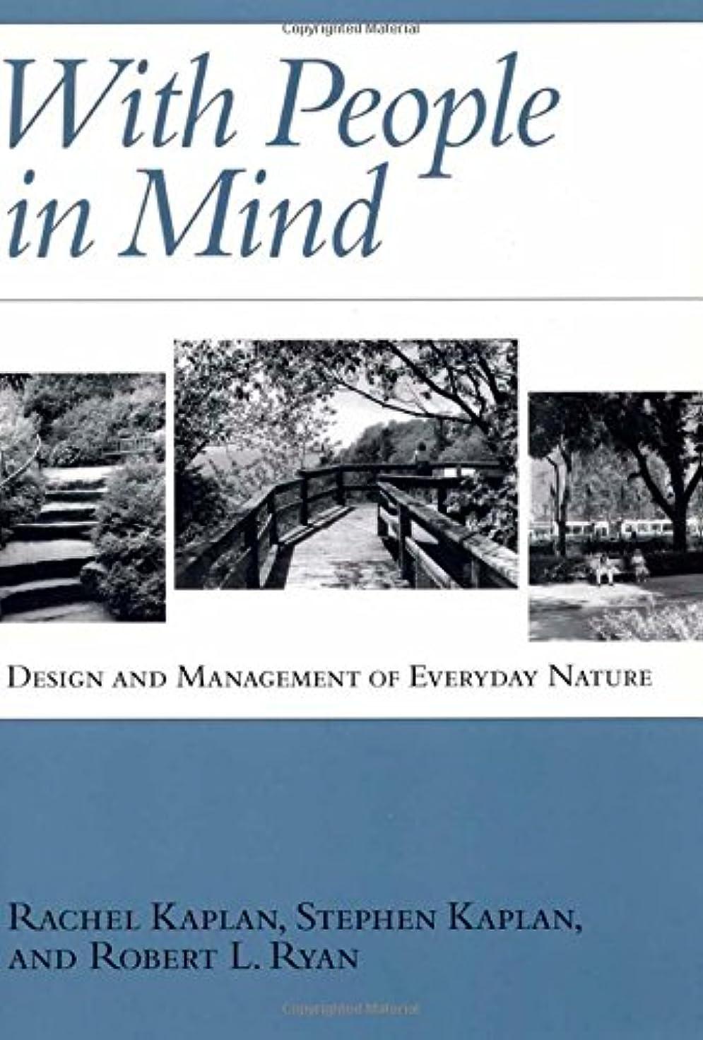 ペースト進捗欠点With People in Mind: Design and Management for Everyday Nature
