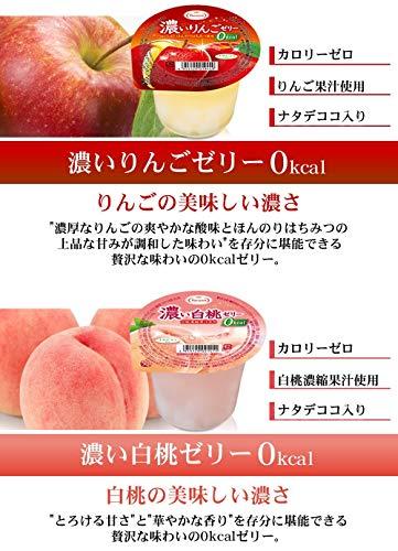 たらみ 濃い 0kcal ゼリー 290g 6種 36個セット(りんご・白桃・パイン・マンゴー・マスカット・ライチ) ※置き配指定不可