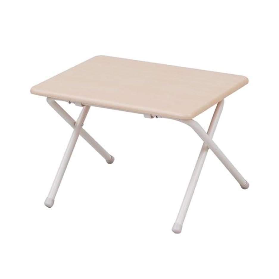 スクラップブック橋脚保持する山善(YAMAZEN) テーブル ミニ 折りたたみ式 サイドテーブル 幅50×奥行44×高さ35cm ロータイプ ナチュラルメイプル/アイボリー YST-5040L(NM/IV)