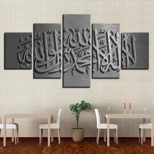 ZDDBD Cuadros de Arte de Pared de Lienzo decoración del hogar 5 Piezas Plateado Islam Allah el Qur; una Pintura Modular HD Imprime póster de religión Musulmana
