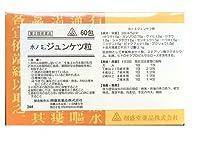 【第2類医薬品】剤盛堂薬品ホノミ漢方 ジュンケツ粒 60包