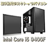 RYZEN搭載ゲーミングパソコン Ryzen 5 2600/GTX1650/メモリ16GB/SSD480GB/Win10 MPC526G65/H18