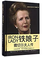 The Iron Lady (Chinese Edition)