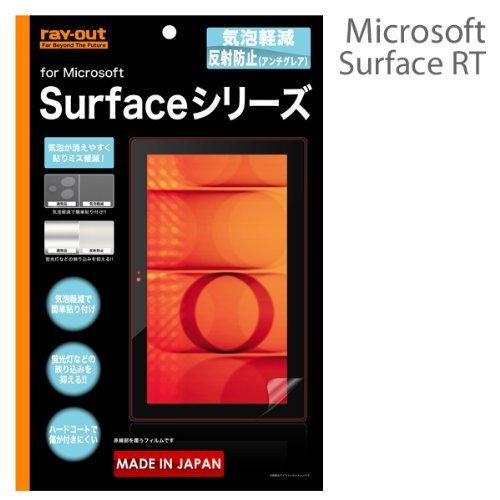 レイ・アウト Surfaceシリーズ フィルム 気泡軽減反射防止保護フィルム RT-SRTF/H1