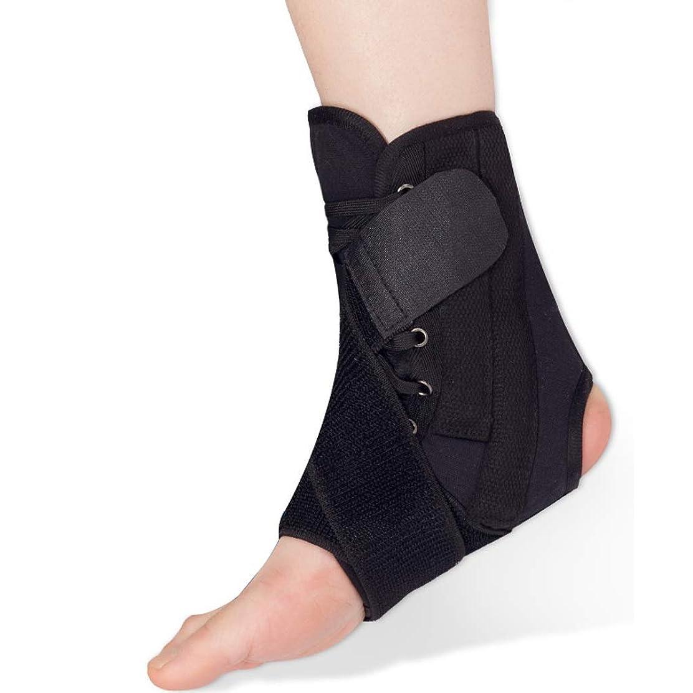 宣言必要ない装備する足首足装具、通気性装具足首ブレースサポート、腱炎、足関節捻挫のための調節可能なアンクルブレース通気性材料超弾性スリーブ、 (Size : L)