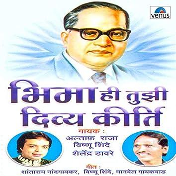 Bhima Hi Tujhi Divya Kirti