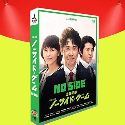 日本のテレビシリーズ ノーサイド・ゲーム 大泉洋/松たか子DVD 6枚組DVD 全10話を収録