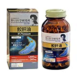 野口医学研究所 鮫肝油 W Premium 150粒
